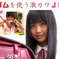 【生誕祭】 ゴムの使い方を知っている激カワJS、桜木ひなちゃん♪