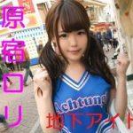 エロ動画ピックアップ!(2016.09.④)