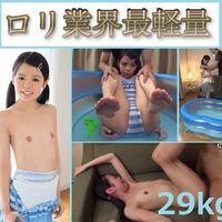 【体重29kg】 ロリ業界最軽量のつるぺたょぅι゛ょ、矢澤美々降臨!聖夜のジポ祭!