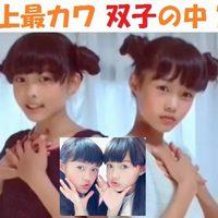 【12才中1】 今、最もロリ魂を熱くさせる双子ユニット「ひかはる」