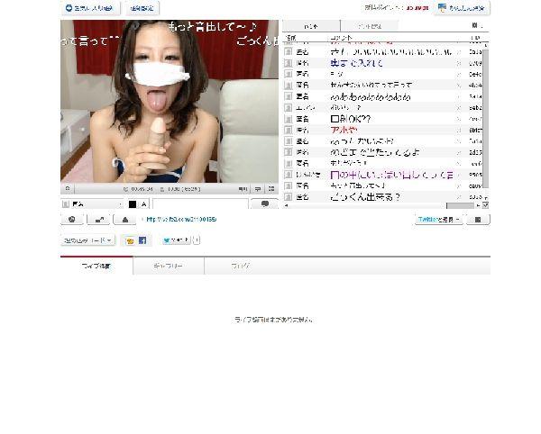 fc2live_a001_compressed